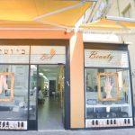Beauty-salon-best-salon-in-Tel-Aviv-Manicure-Pedicure-Massage-Wax-hair-removal-Eyebrow-Eyelash-Sunless-tanning-019