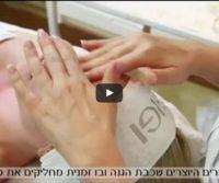 youtube טיפול פנים בסלון יופי ביוטי ארט
